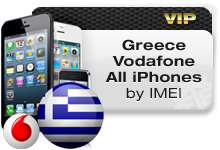 Greece Vodafone All iPhones VIP