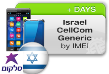 Israel Cellcom Generic