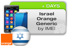 Israel Orange Generic
