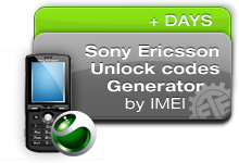 Sony Ericsson Unlock Codes Generator