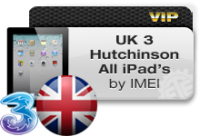 UK 3 Hutchison All iPad VIP