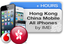 HongKong China Mobile All iPhones