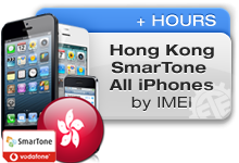 HongKong Smart Tone | Vodafone All iPhones