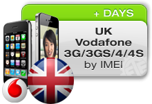 UK Vodafone iPhones 3G/3GS/4/4S