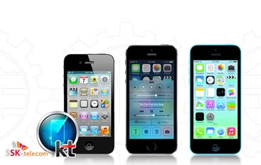Korea KT | SK Networks iPhone IMEI Blacklist Check