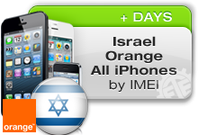 Israel Orange Personal All iPhones